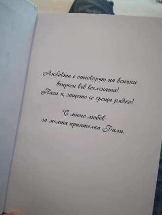 book-bezinska1